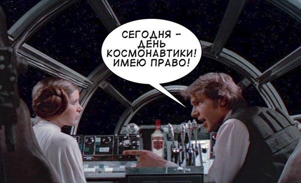 Россия заменит свои ВВС новым видом войск, - СМИ - Цензор.НЕТ 8720