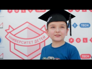 Университет детей, интервью студентов!