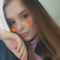 ЕкатеринаТищенко