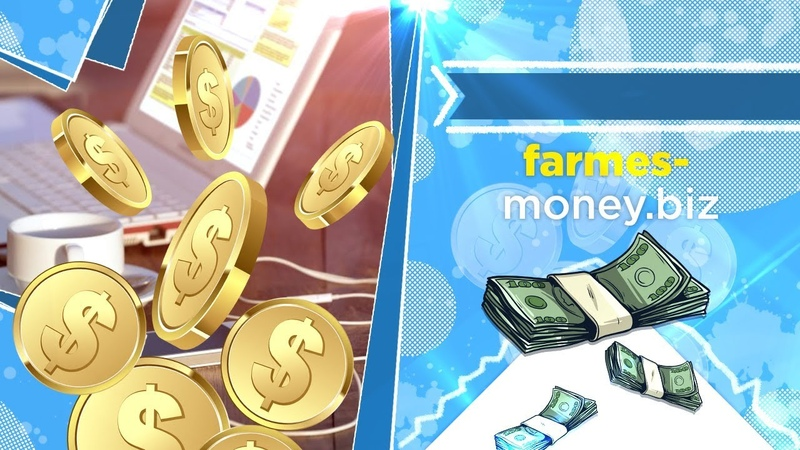 Farmes новая экономическая игра с выводом реальных денег