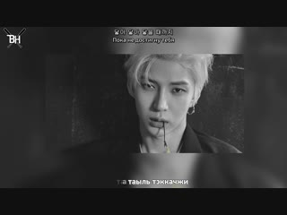 [KARAOKE] Leo (VIXX) Feat. Hanhae - You are there,but not there (рус. саб)