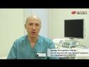 «Инновации в диагностике и лечении сердечно-сосудистых заболеваний»