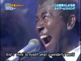 Japanese man in blackface sings what a wonderful world