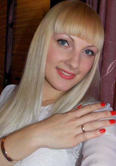 Марина Лукьянова, 26 января , Орел, id138334536
