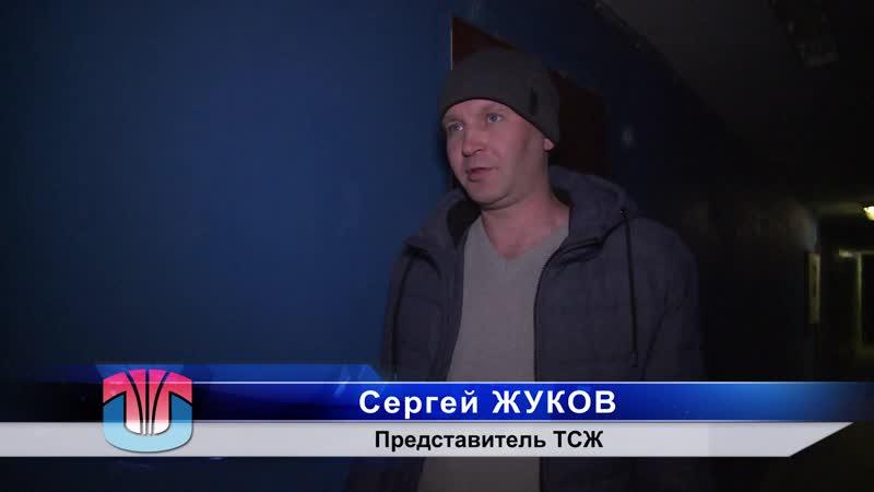 Дзержинского 52-54 (03.12.2018 г., Озёрск)