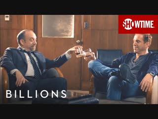 You Gotta Pick Sides Tease  Billions  Season 4/Тизер четвёртого сезона сериала Миллиарды