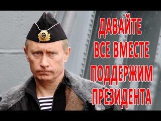 новости футбола россии 2014 г