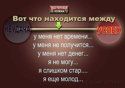 http://cs413925.vk.me/v413925994/5b47/o14P3psjdJI.jpg