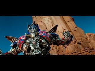 Трансформеры: Эпоха Истребления/ Transformers: Age Of Extinction (2014) Дублированный трейлер №2
