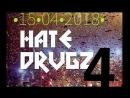 HATE DRUGZ 4 2018