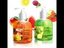 Жидкое мыло для рук с фруктовыми нотками
