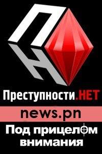 новости футбола украины и всего мира