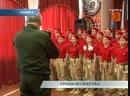 Канал Россия 1 - Новости Самары- 19.10.18 - Урок мужества для школьников.