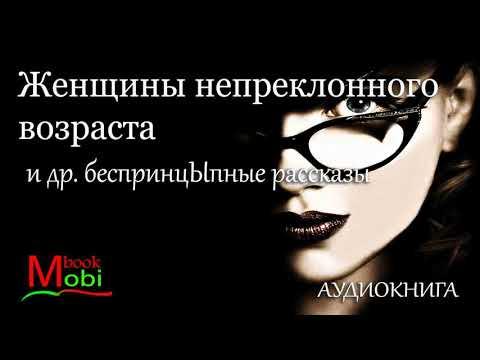 Автор Роберт Адамс