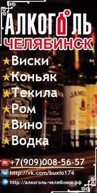 Степени алкоголизма и потенция