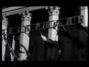 Фестываль дружбы Навіны дня №11 1953 ап І Пікман Ю Іванцоў
