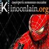 http://kinoonlain.org/-фильмы онлайн 2016-2017 г