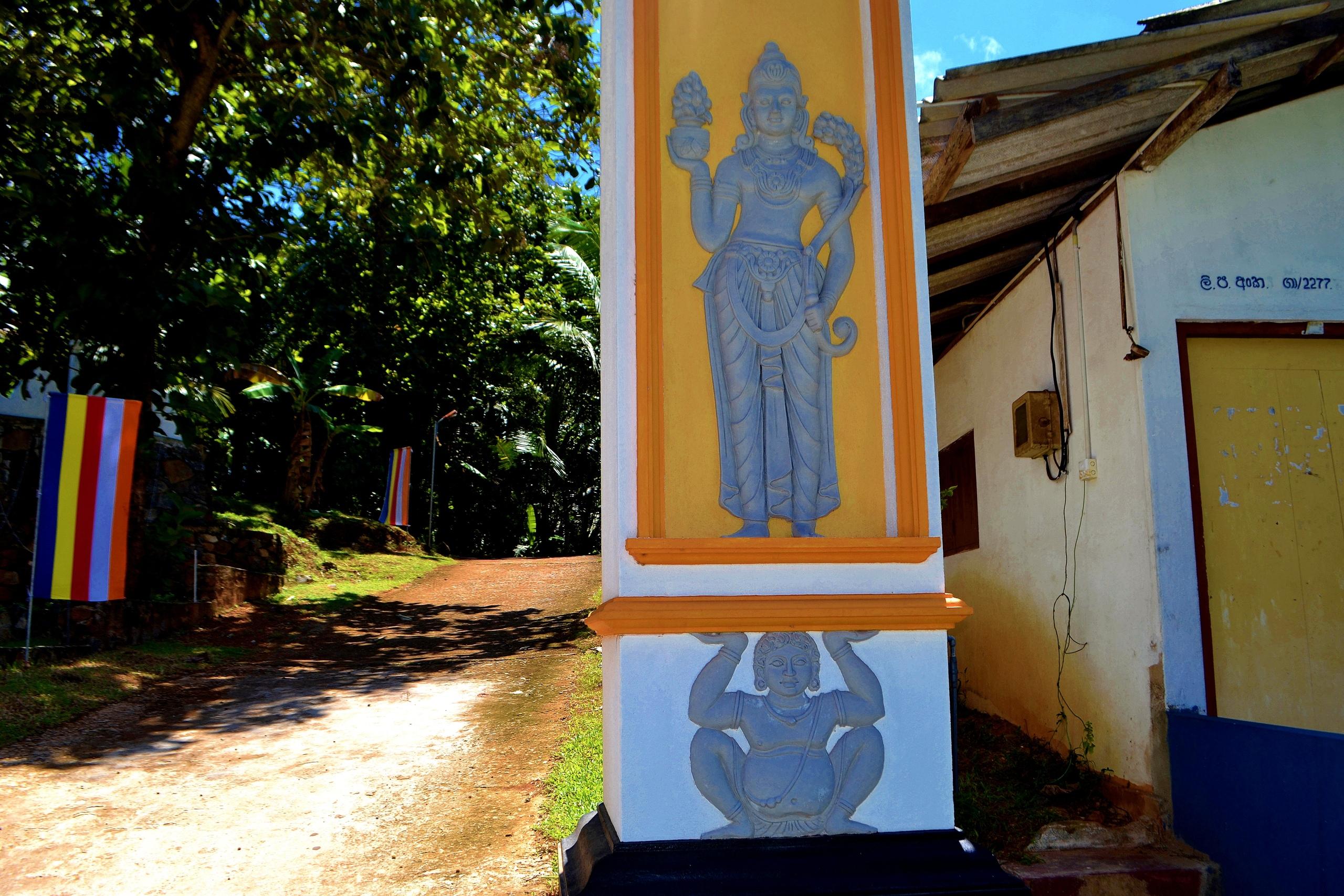 Шри Ланка (фото) - Страница 2 F1MYYiQ1444
