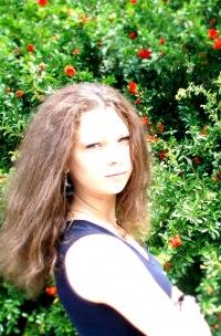Ксения Гришутина, 11 августа , Саранск, id179772085