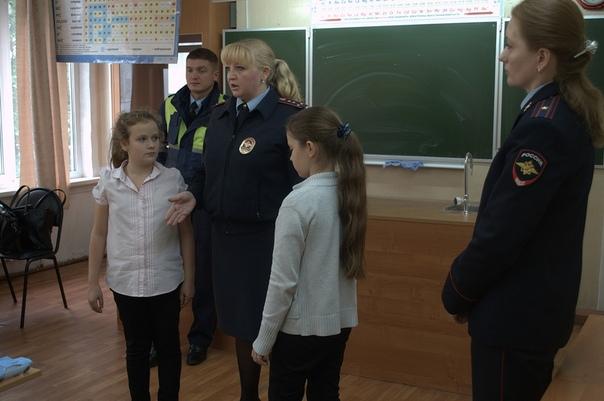 Полицейские провели профилактическую беседу со школьниками