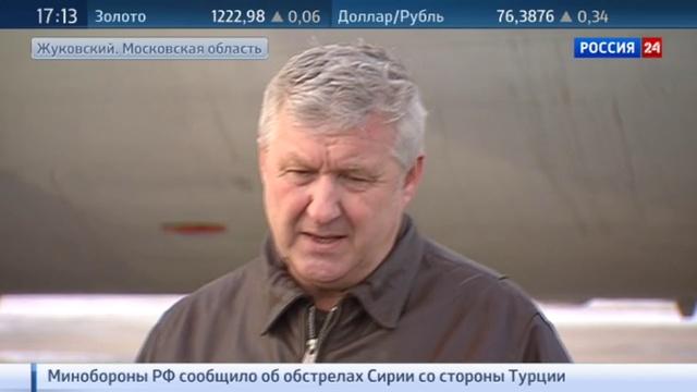 Новости на Россия 24 • В Жуковском впервые подняли в воздух модернизированный Ил-76