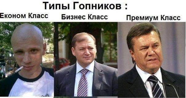 Шкиль инициировал общественный суд над Кучмой - Цензор.НЕТ 2249