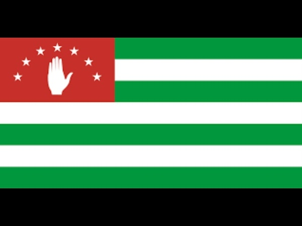 ابخازيا Abhazya Абхазия Abkhazia