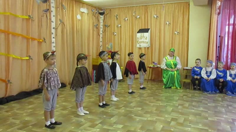 Сороки в 351 детском саду 22.03.19г. и секция Кирилло-Мефодиевских чтений_1938