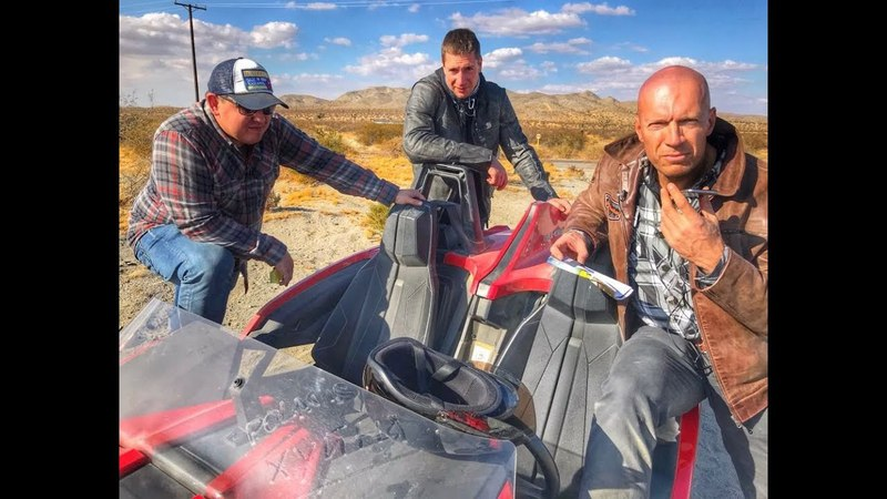 Tres Amigos - Дорога в Vegas или как сломать Slingshot за 24 часа (16)