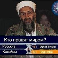 Ахмед Абдукодир, 31 мая 1990, Челябинск, id228319631