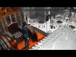 Psycho-Pass 3 - Первый инспектор - Часть 3 (Перевод GMC)