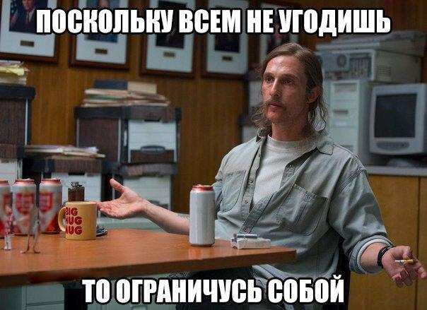 https://pp.vk.me/c635105/v635105294/a23b/SacYwBbDWFU.jpg