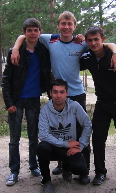 Вадим Кифус, 5 апреля 1998, Курган, id144692067