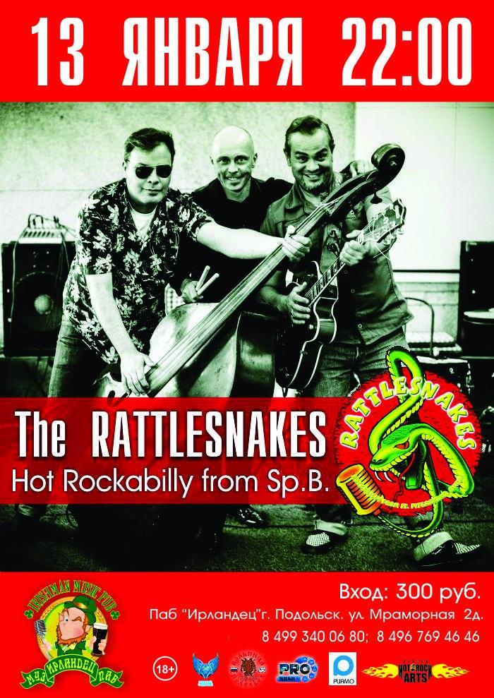 13.01 The Rattlesnakes в пабе Ирландец!