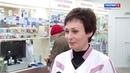 В День борьбы с сахарным диабетом в Костроме открыли специализированную аптеку