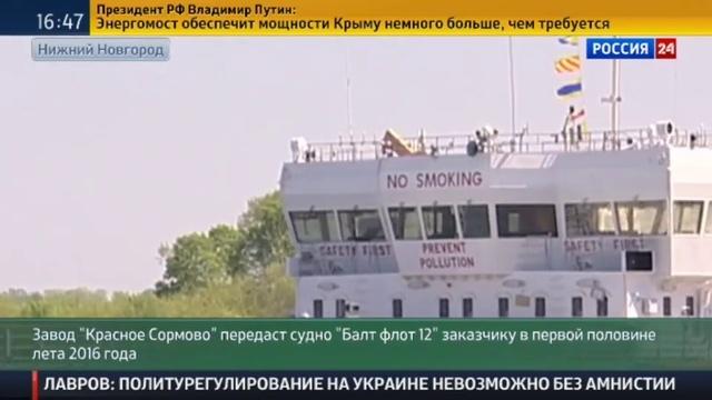 Новости на Россия 24 • Новый нефтеналивной танкер спустили на воду на заводе Красное Сормово