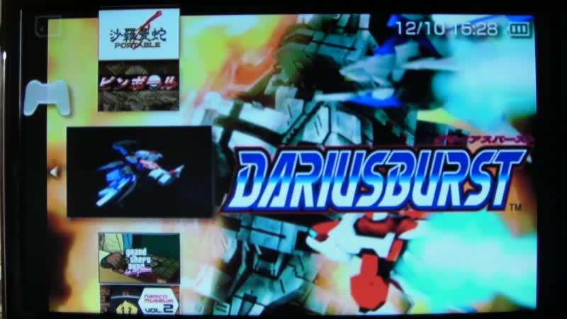 [PSP] DariusBurst
