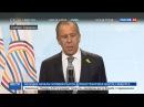 Новости на «Россия 24» • Сезон • Бывший посол США при НАТО стал спецпредставителем по Украине в Госдепе