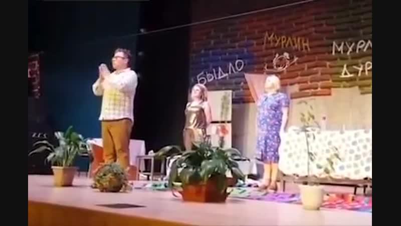Андрей Гайдулян отчитал бескультурных зрителей спектакля