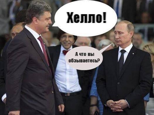 """""""Тяжело. Он играет грязно и нечестно. - Я знаю. Это все поняли"""", - диалог Порошенко и Лукашенко о Путине на переговорах в Минске - Цензор.НЕТ 1952"""
