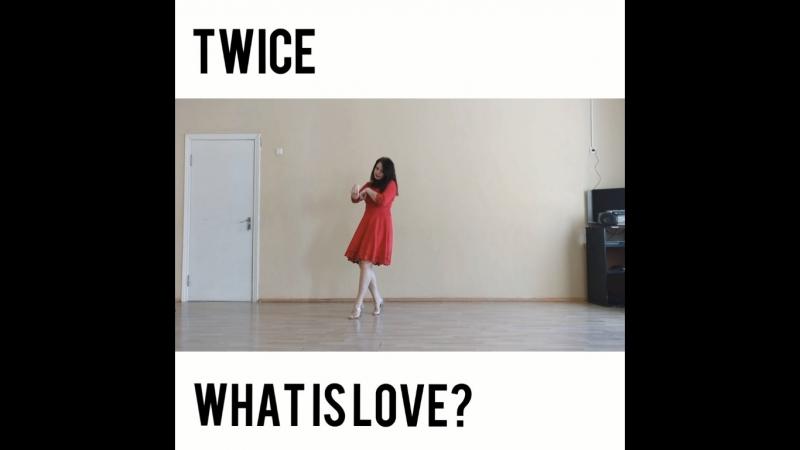 TWICE ( 트와이스 ) - WHAT IS LOVE?