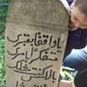 Abdullah aldossary video