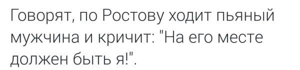 Порошенко ждет от России признания выборов и поддержки языковой политики - Цензор.НЕТ 9479