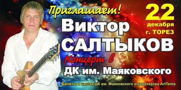 онлайн тв смотреть бесплатно украина тв: