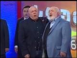 v-s.mobiГрузинские врачи поют Фрэнка Синатру - My way.mp4
