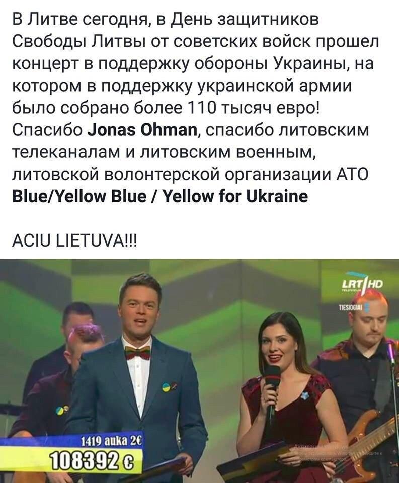 """Главарь """"ДНР"""" Захарченко обещает глушить сигнал """"Украинского радио"""" - Цензор.НЕТ 8598"""