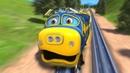 Мультики - Веселые паровозики из Чаггингтона - Самый сильный паровозик Золотое правило