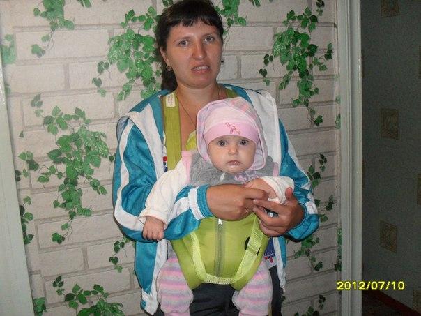 Online last seen December 17, 2014 at 1:01 pm Evgenia Strakhova