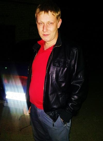 Александр Исаков, 8 июня , Донецк, id137045030