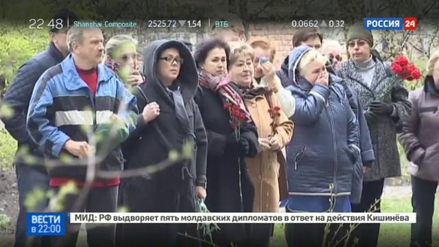 Новости на Россия 24 Шарий обозвал украинских журналистов обезьянами в клетке